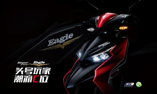 2019中國摩托車年度車型評選 豪爵攬獲兩項大獎