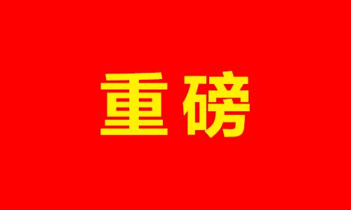 日本铃木原装进口大排量车来啦!
