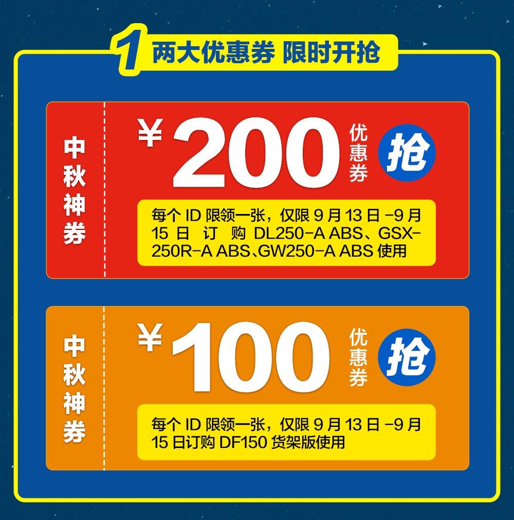 微信1000_01.jpg