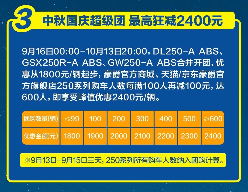 微信1000_03.jpg
