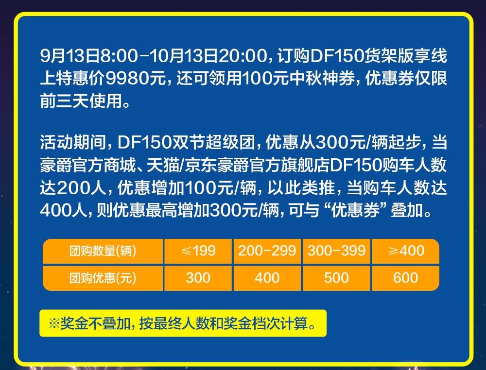 微信1000_07.jpg