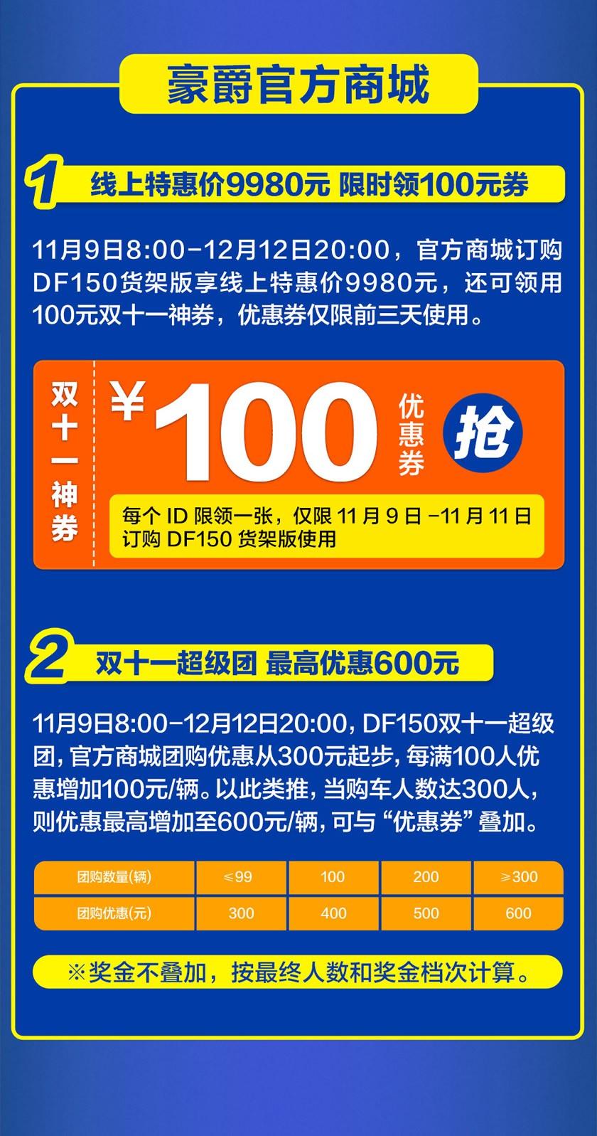 DF-1000_03.jpg