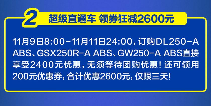 0GSX-1000_03.jpg