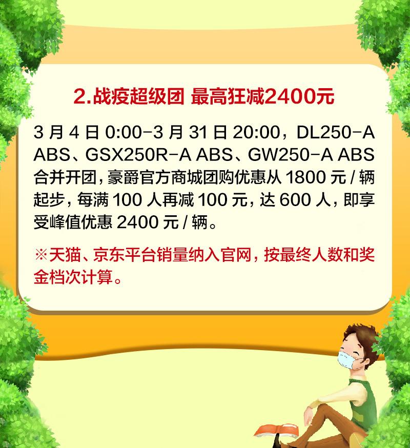 微信内页-800(4)_03.jpg