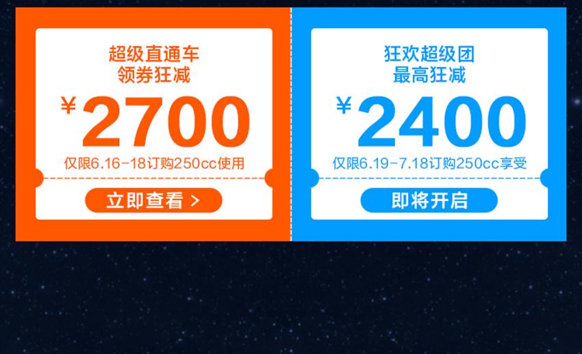 618新闻_06.jpg