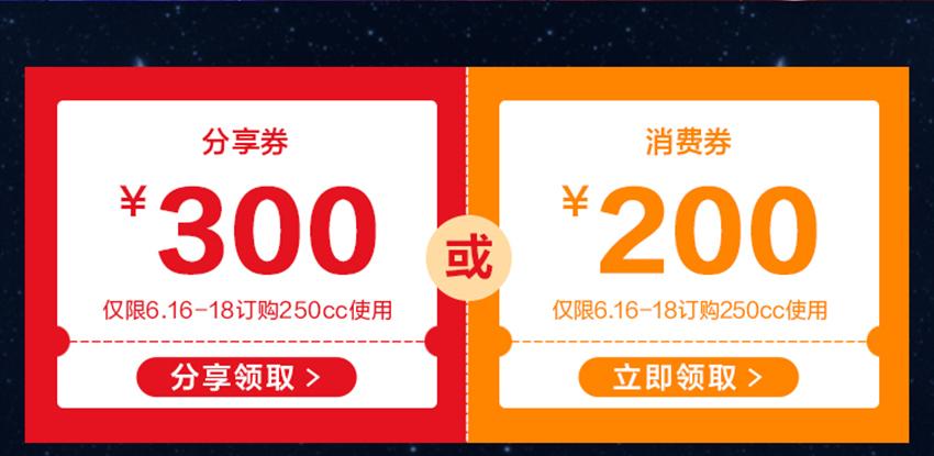 618新闻_05.jpg