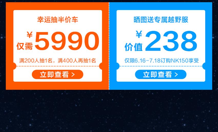 618新闻_09.jpg