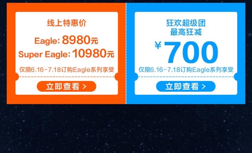 618新闻_12.jpg