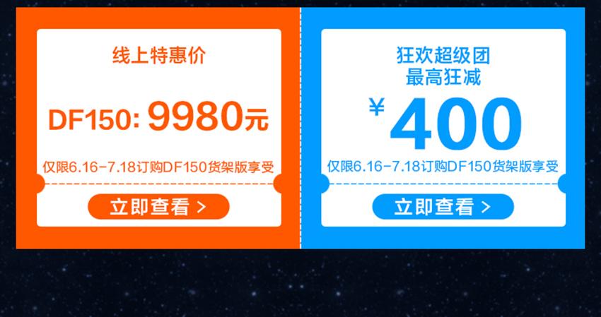 618新闻_15.jpg
